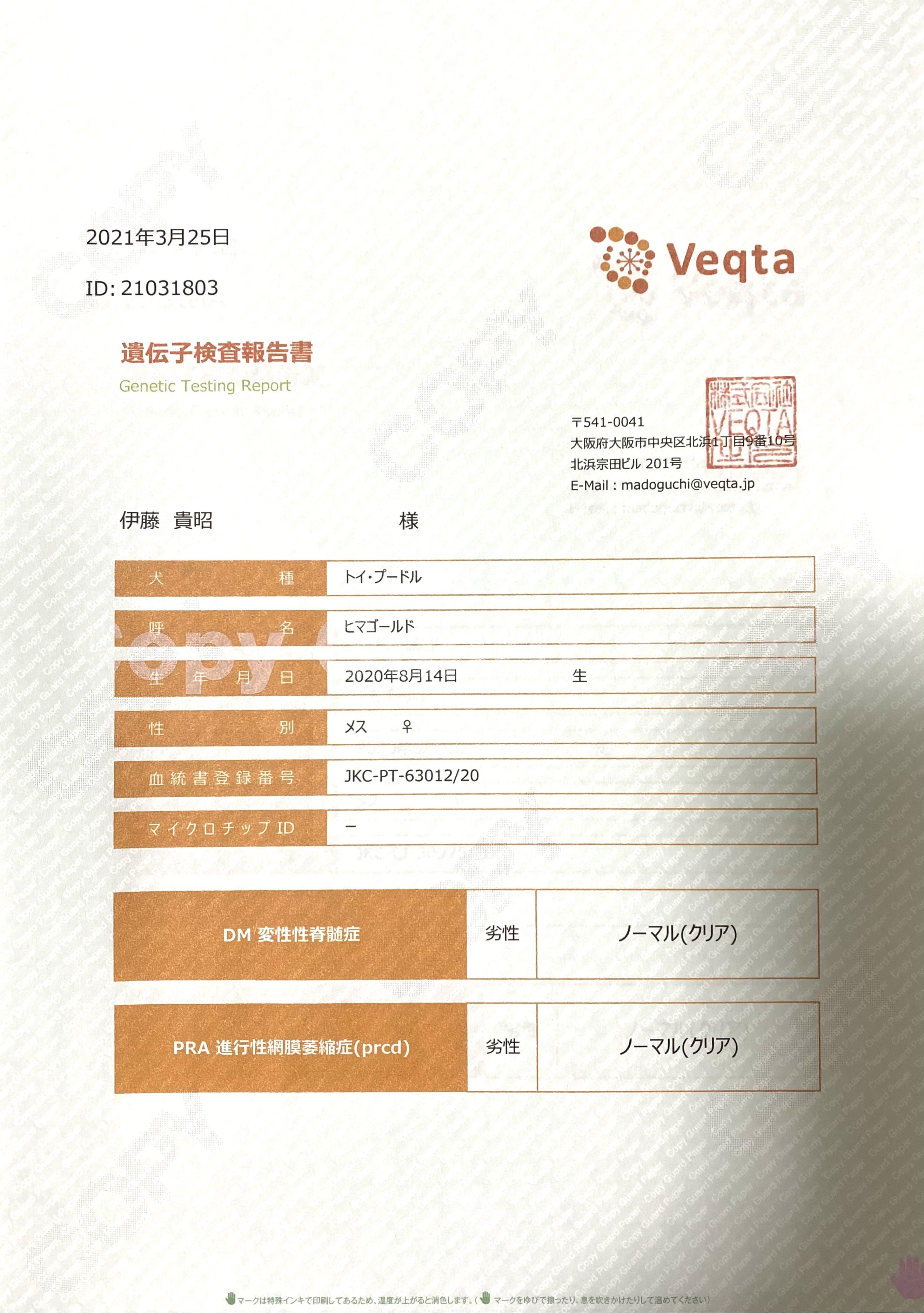 9134B733-AE10-47FF-9E3F-92046798D7D0