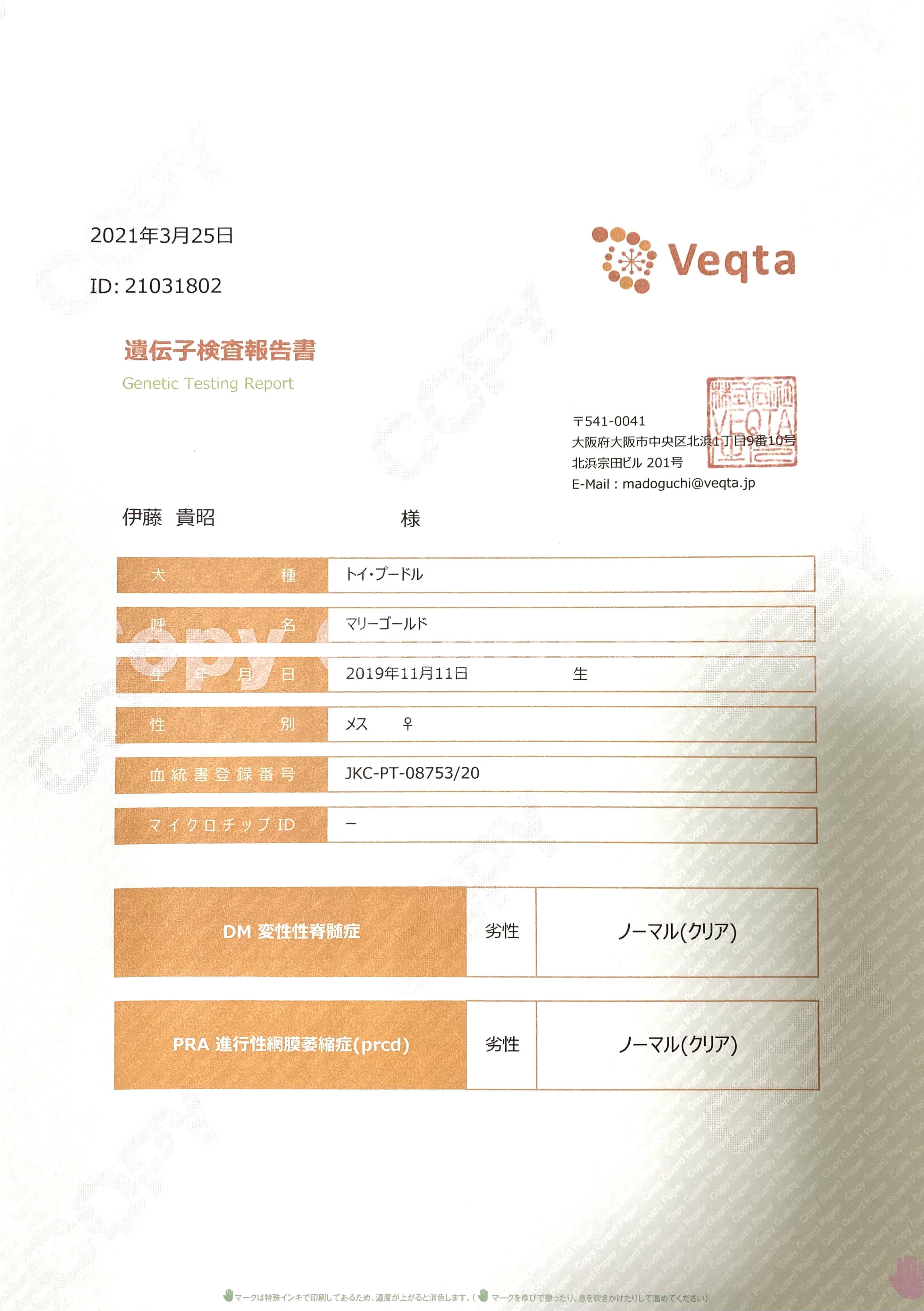 D9D73391-C7DC-419D-86B1-31A79967DAC4